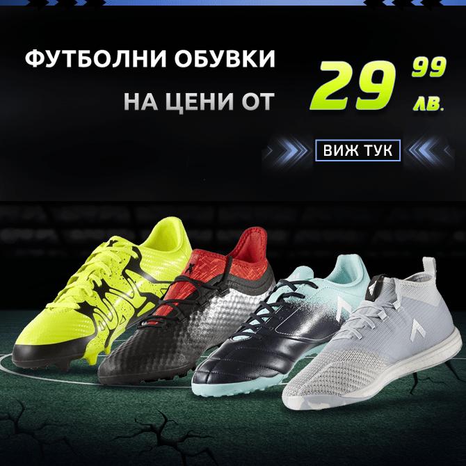 3c65329080e Онлайн магазин за Кецове, Маратонки, Екипи и спортни стоки на ТОП ...