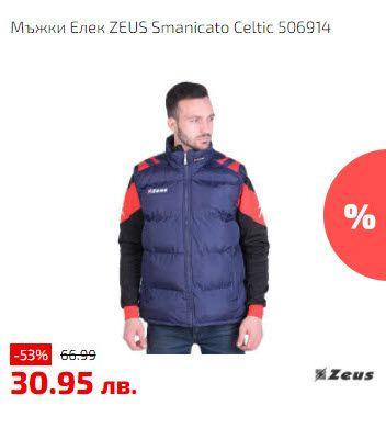 Мъжки Елек ZEUS Smanicato Celtic
