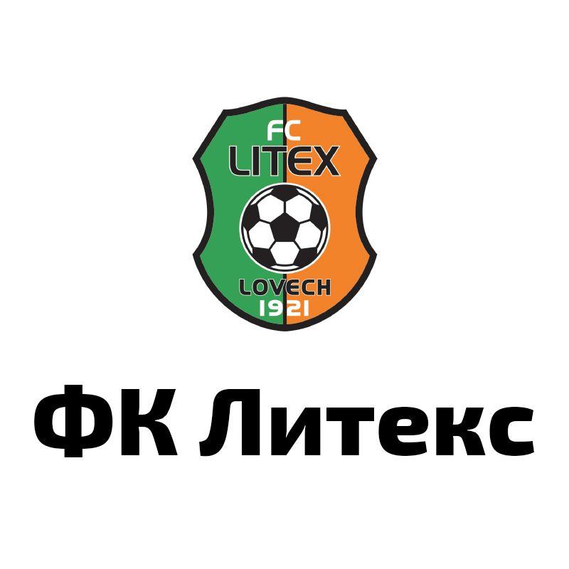 ФК Литекс