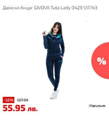 Дамски Анцуг GIVOVA Tuta Lady 0429