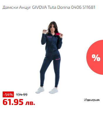 Дамски Анцуг GIVOVA Tuta Donna 0406
