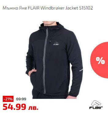 Мъжко Яке FLAIR Windbraker Jacket