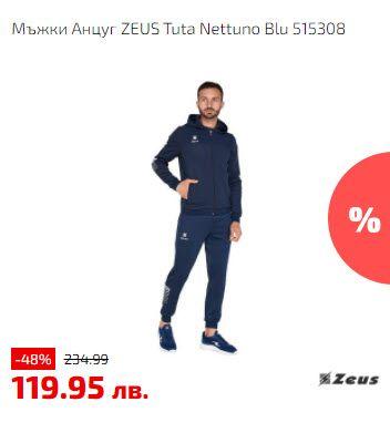 Мъжки Анцуг ZEUS Tuta Nettuno Blu