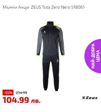 Мъжки Анцуг ZEUS Tuta Zero Nero