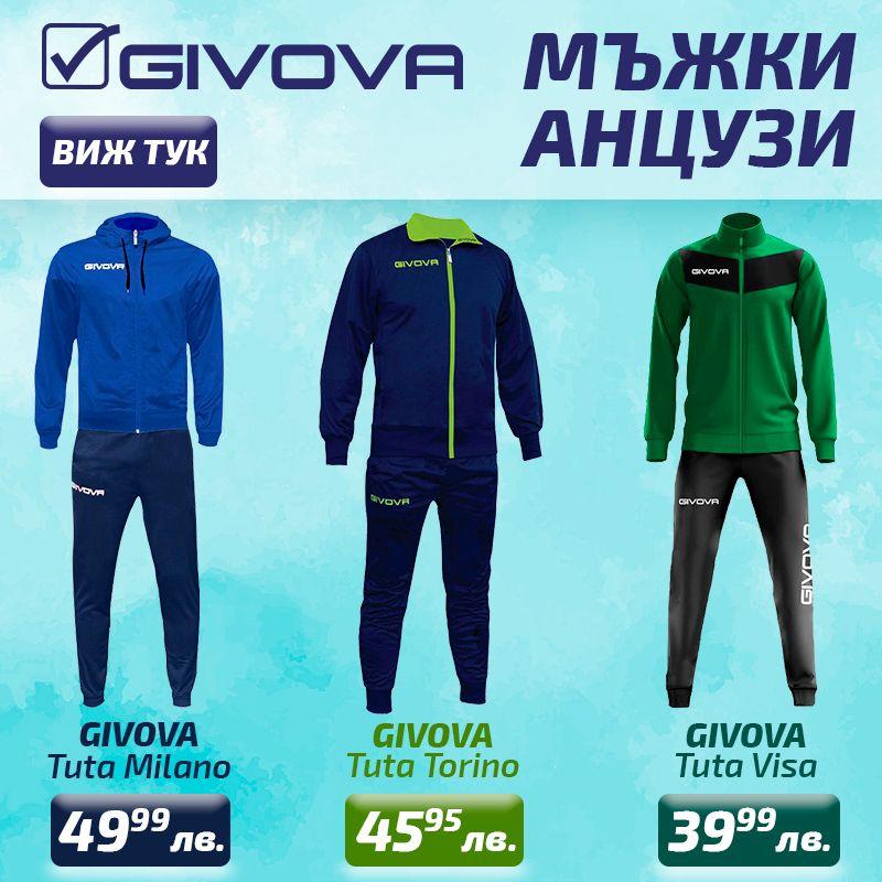 Мъжки Анцузи Givova