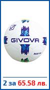 Футболна Топка GIVOVA Pallone Maya